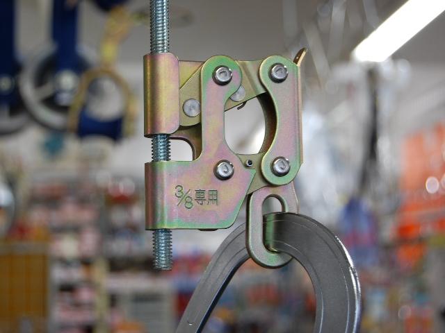 藤井電工 ツヨロン ねじクランプ NC−3/電設工具 配管工具 空調工具 専門店