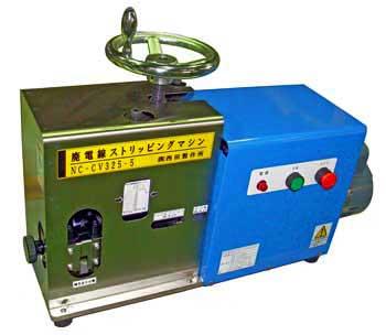 西田 NC-CV325-5/電設工具 配管工具 空調工具 専門店