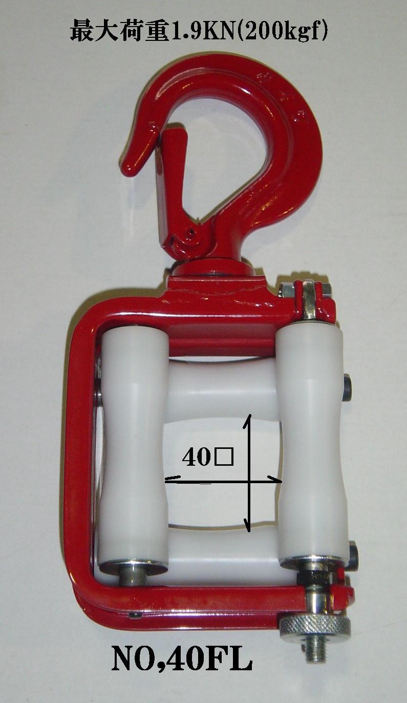 ダイワ 40FL アルミ合金製釣車/電設工具 配管工具 空調工具 専門店