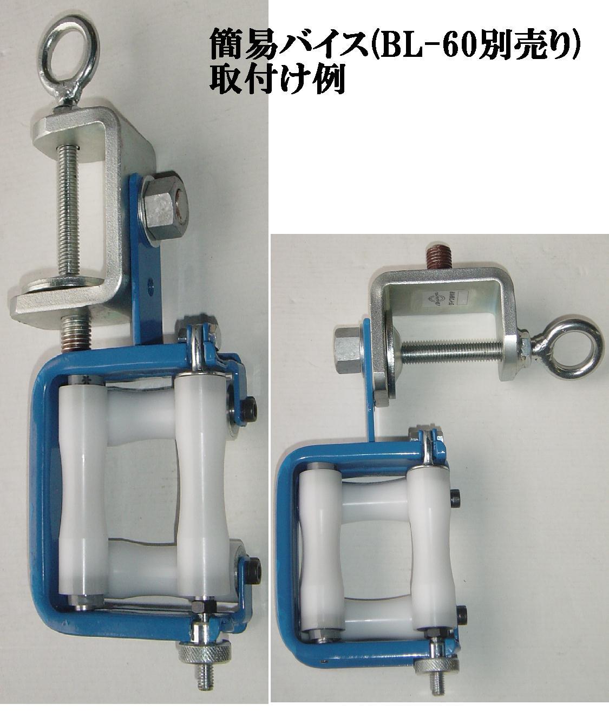 ダイワ 40LM 樹脂製釣車/電設工具 配管工具 空調工具 専門店