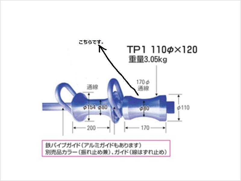 ダイワ TP1 単管アイプロ−ラー/電設工具 配管工具 空調工具 専門店