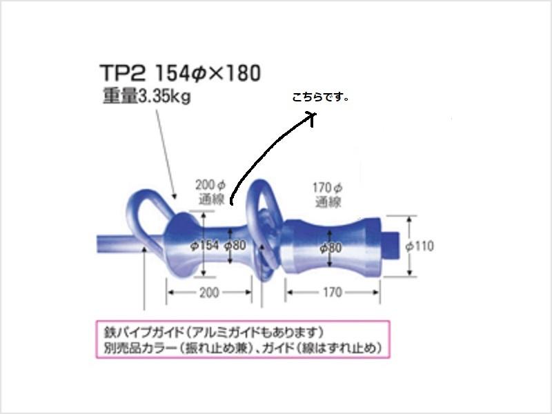 ダイワ TP2 単管アイプロ−ラー/電設工具 配管工具 空調工具 専門店