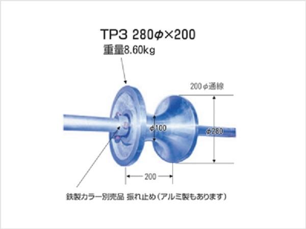 ダイワ TP3 単管アイプロ−ラー/電設工具 配管工具 空調工具 専門店
