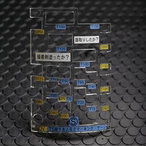 DV・TS継手差込長さマーキングゲージ/電設工具 配管工具 空調工具 専門店